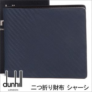 ダンヒル 財布 DUNHILL メンズ 二つ折り財布 シャーシ ネイビー L2V532N|iget