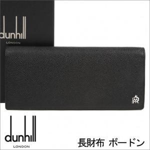 ダンヒル 長財布 DUNHILL 財布 メンズ ボードン ブラック L2X210A|iget