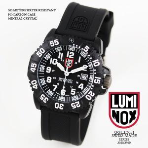 ルミノックス 時計 LUMINOX 腕時計 3051 ネイビーシールズ カラーマークシリーズ ブラック/ホワイト文字盤 iget