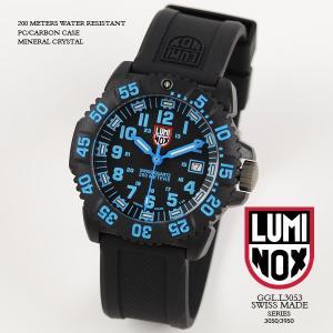 ルミノックス 時計 LUMINOX 腕時計 3053 ネイビーシールズ カラーマークシリーズ ブラック/ブルー文字盤 iget