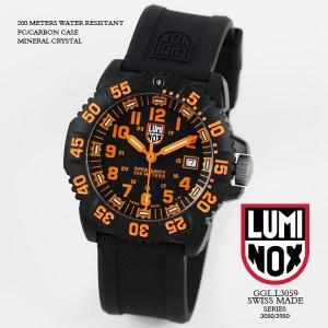 ルミノックス 時計 LUMINOX 腕時計 3059 ネイビーシールズ カラーマークシリーズ ブラック/オレンジ文字盤 iget
