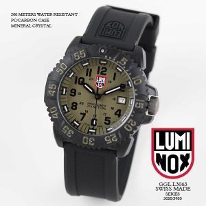 ルミノックス 時計 LUMINOX 腕時計 3063 ネイビーシールズ カラーマークシリーズ カーキ文字盤 iget