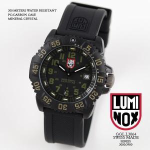 ルミノックス 時計 LUMINOX 腕時計 3064 ネイビーシールズ カラーマークシリーズ ブラック/カーキ文字盤 iget