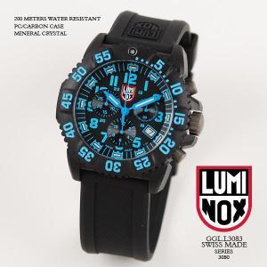 ルミノックス 時計 LUMINOX 腕時計 3083 ネイビーシールズ カラーマーク クロノグラフ ブラック/ブルー文字盤 iget