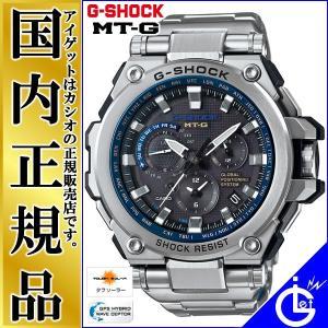 カシオ Gショック MT-G CASIO G-SHOCK GPS ハイブリッド 電波 ソーラー 電波時計 腕時計 メンズ アナログ タフソーラー MTG-G1000D-1A2JF 衛星電波時計|iget