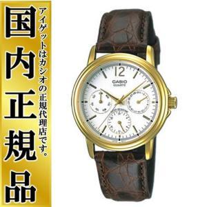 カシオ腕時計 MTP-1174Q-7AJF【30%OFF】 CASIO スタンダード腕時計 ・ムーブ...