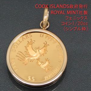 コイン ネックレス トップ ペンダントヘッド メンズ レディース フェニックス 24金 K24 純金...
