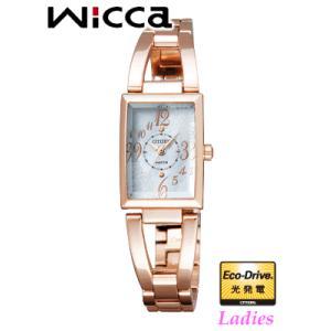 NA15-1563B  30%OFF 送料無料  CITIZEN Wicca シチズン ウィッカ  エコドライブ 華やかなデザインの可愛いハーフバングルモデル・白蝶貝|iget