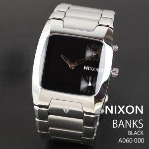 ニクソン 腕時計 メンズ NIXON THE BANKS バンクスA060000  A060-000 シルバー アナログ文字盤 iget