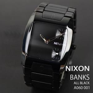訳あり 送料無料 ニクソン 腕時計 メンズ NIXON  THE BANKS バンクス A060001 A060-001 ブラック アナログ文字盤|iget