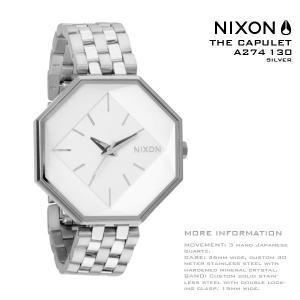 送料無料 ニクソン 時計 NIXON 腕時計 THE CAPULET A274130 A274-130 キャプレット シルバー SILVER アナログ文字盤 iget