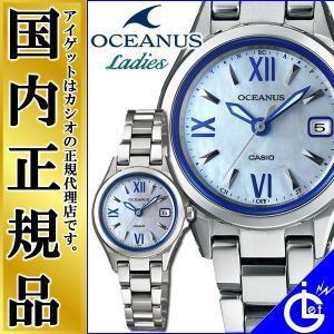 カシオ電波時計 オシアナス OCEANUS OCW-70PJ-7AJF CASIO ソーラー 電波時計 蝶貝文字板 レディース 腕時計|iget