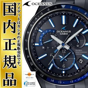 カシオ オシアナス OCEANUS OCW-G1100B-1AJF GPSハイブリッド電波ソーラー CASIO タフソーラー 電波時計 GPS クロノグラフ DLC ブラック サファイア 薄型|iget