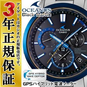 カシオ オシアナス ブラックマーブル OCW-G1100TG-1AJF OCEANUS GPSハイブリッド電波ソーラー Black Marble CASIO ソーラー 電波時計|iget
