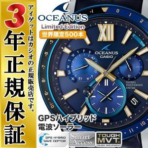 正規品 カシオ オシアナス 限定500本 GPSハイブリッド電波ソーラー OCW-G1200C-2AJF OCEANUS ソーラー 電波時計 GPS チタン クロコダイルバンド メンズ 腕時計|iget