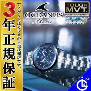 オシアナス マンタ OCEANUS Manta OCW-S1400D-2AJF CASIO カシオ ソーラー 電波時計 オシアナス 特別仕様モデル|iget