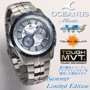 電波 ソーラー 電波時計 オシアナス・マンタ  限定  OCW-S1400P-2AJF  正規品  CASIO OCEANUS Manta  ソーラー クロノグラフ 最高峰 蝶貝文字板|iget|02