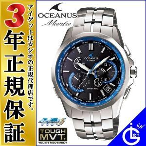 オシアナス マンタ OCW-S2400-1AJF 正規品・日本製・3年保証 CASIO カシオ OCEANUS Manta ソーラー 電波時計 クロノグラフ 最高峰 メンズ 腕時計|iget