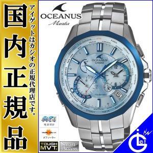 カシオ ソーラー 電波時計 OCEANUS Manta オシアナス マンタ OCW-S2400P-2AJF 3年保証 日本製 アクアマリンブルー 蝶貝文字板 シリーズ最高峰 メンズ 腕時計|iget