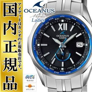 カシオ オシアナス マンタ レディス OCW-S340-1AJF ソーラー 電波時計 CASIO OCEANUS Manta Ladies スリムライン 女性用 チタン 軽量 レディース 腕時計|iget