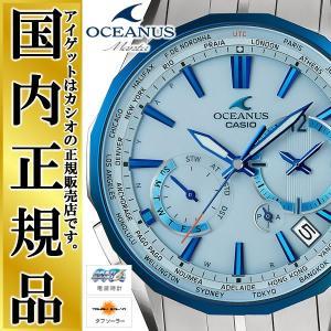 OCW-S3400D-2AJF カシオ オシアナス マンタ ソーラー 電波時計 CASIO OCEANUS Manta スリムライン クロノグラフ|iget
