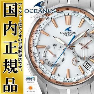 カシオ オシアナス マンタ OCW-S3400E-7AJF ソーラー 電波時計 CASIO OCEANUS Manta スリムライン クロノグラフ チタン 軽量 メンズ 腕時計|iget