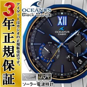 カシオ オシアナス マンタ ブラックマーブル OCW-S3400G-1AJF ソーラー 電波時計 CASIO OCEANUS Manta スリムライン クロノグラフ メンズ 腕時計|iget