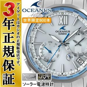 カシオ オシアナス マンタ 限定800本 OCW-S3400H-7AJF ソーラー 電波時計 プラチナコーティング CASIO OCEANUS Manta スリムライン|iget
