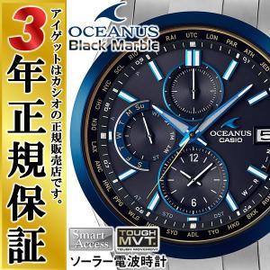 カシオ オシアナス OCEANUS ソーラー 電波時計 ブラックマーブル OCW-T2600G-1AJF CASIO クラシックライン Black Marble スマートアクセス メンズ 腕時計|iget