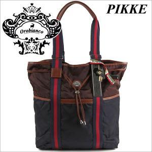 オロビアンコ Orobianco バッグ ビジネスバッグ ブリーフケース トートバッグ ネイビー PIKKE BLU|iget