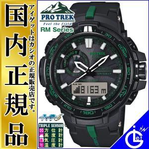 カシオ プロトレック CASIO PROTREK ソーラー 電波時計 PRW-S6000Y-1AJF 方位、高度・気圧、温度 トリプルセンサー カーボン RMシリーズ メンズ 腕時計
