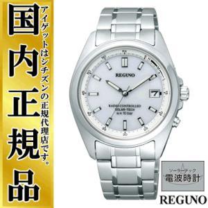 シチズン腕時計 RS25-0342H  正規品  REGUNO ソーラーテック搭載 電波時計 見やすいフォントのシンプルタイプ|iget