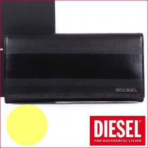 ディーゼル DIESEL 長財布 メンズ ブラックストライプ X04149 PR400 H6083