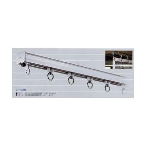 カーテンレール 業務用 大型/GT30 アルミ製/2m 直線レール|igogochi