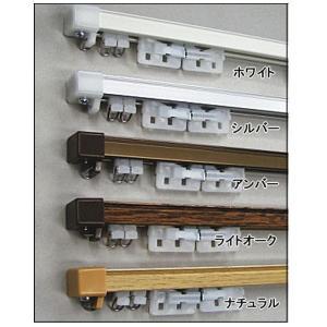 カーテンレール 機能性カーテンレール コントラクト17 工事用セット 2m アルミ igogochi