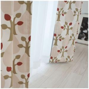 カーテン ドレープカーテン 防炎 遮光2級 北欧 AB520ツリー サイズオーダー巾45〜100cm×丈101〜150cm 1枚 igogochi