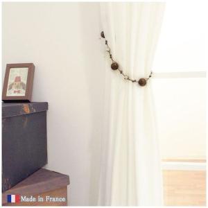 カーテンタッセル フランス製/木製&メタルビーズ トバゴ 1個 igogochi