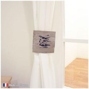 カーテンタッセル フランス製/古木調木製カーテンクリップ 1個|igogochi