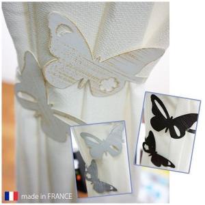 カーテンクリップ カーテンタッセル フランス製/蝶々 バタフライツイストタッセル 1個|igogochi