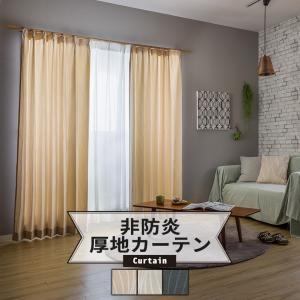 カーテン 非遮光 ライン柄  AH493 ネスト[1枚] サイズオーダー 洗濯可 おしゃれ|igogochi