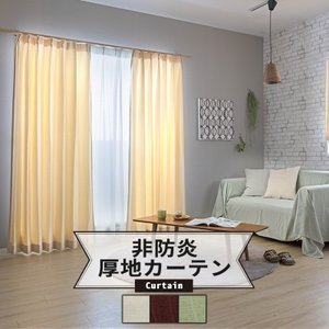 カーテン 非遮光 ライン柄 AH494 こまち[1枚] サイズオーダー 洗濯可 おしゃれ|igogochi