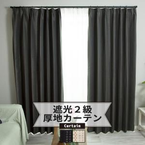 ダイヤがストライプ状になり、和室にも合う遮光2級カーテン 「AH550 ピンダイヤ」 ■商品サイズ ...