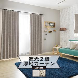 カーテン 遮光2級 リーフ柄 AH574 セレーナ[1枚] サイズオーダー 洗濯可 おしゃれ|igogochi