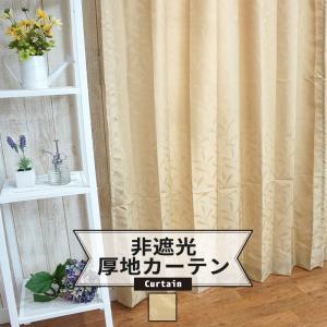 カーテン アウトレット 安い 非遮光 おしゃれ サイズオーダー AS111 ゴールドリーフ  幅45〜100cm×丈151〜200cm 1枚|igogochi