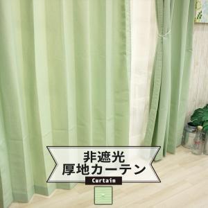 カーテン アウトレット 安い 非遮光 おしゃれ サイズオーダー AS114 ドット刺繍  幅45〜100cm×丈101〜150cm 1枚|igogochi