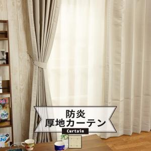スクエア柄が施されたシンプルなドレープカーテン 「AS115 モダンスクエア」 ■商品サイズ 巾45...