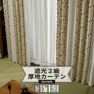 カーテン アウトレット 安い 遮光2級 おしゃれ 花柄 サイズオーダー AS168 アデル  幅101〜150cm×丈151〜200cm 1枚|igogochi