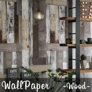 壁紙 シンコール BEST 木目調 のり付き壁紙|igogochi