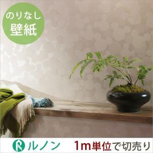壁紙 のりなしクロス ルノン ディズニープレミアムコレクション 壁紙 1m単位切り売り/CC-RPS1211 igogochi