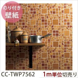 壁紙 生のり付きクロス 水廻り用壁紙 1m単位切り売り/CC-TWP7562|igogochi